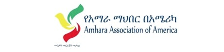 Amhara . 1