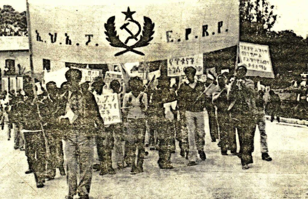 Ethiopia's Student Movement