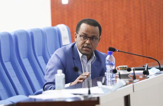 Q1: Ethiopia's Trade Deficit Declines to 2.6bln USD