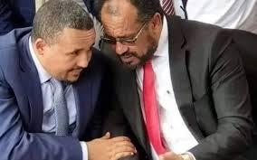 """Jawar Mohammed's """"Hunger Strike"""" Drama"""