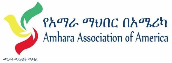 Amhara Association of America Supports Bipartisan Senate Resolution on Conflict in Tigray